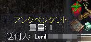 c0184233_23515486.jpg