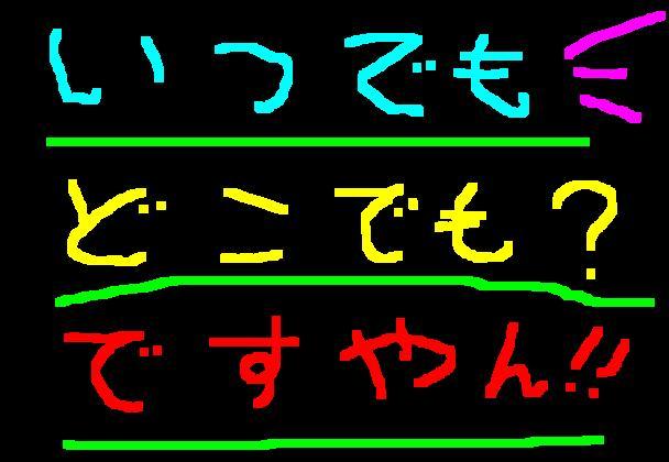 f0056935_19332378.jpg