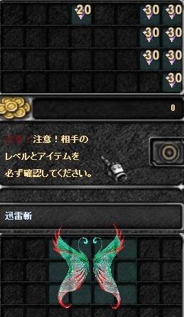 b0184437_161299.jpg