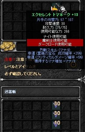 b0184437_16134861.jpg