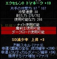 b0184437_16145086.jpg