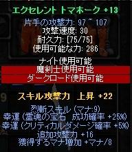 b0184437_16152230.jpg