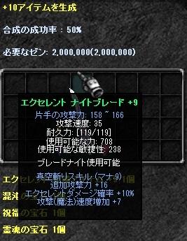 b0184437_16171748.jpg