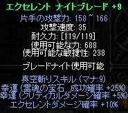 b0184437_1626897.jpg