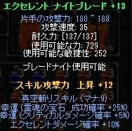 b0184437_16285277.jpg