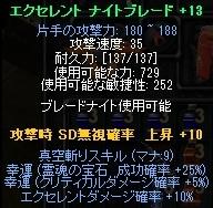 b0184437_16301450.jpg