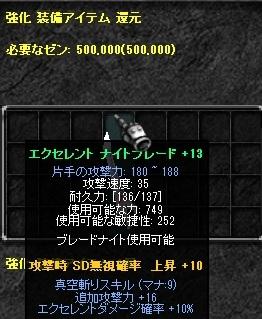 b0184437_1646514.jpg