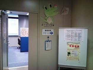 大阪大学の学生支援体制_f0138645_8203130.jpg