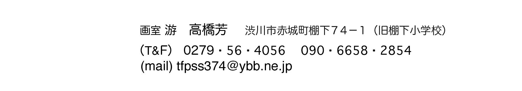 クロッキー一分_f0159856_7162623.jpg