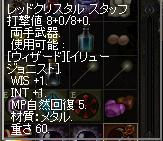c0020762_152227.jpg