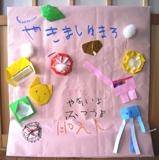 おまつりキッチンじゅんび日記_e0114963_14581273.jpg