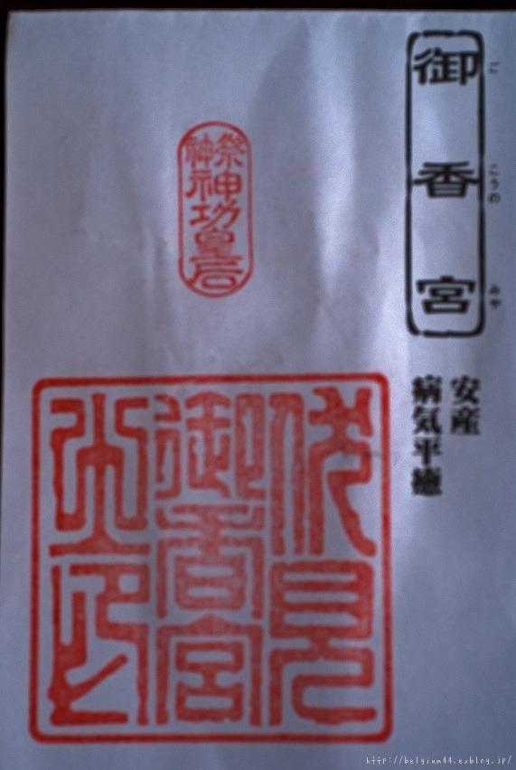 f0102363_16154250.jpg