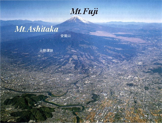 Early Upper Palaeolithic Pitfalls in the south foot of Mt.Fuji area_a0186568_2325160.jpg