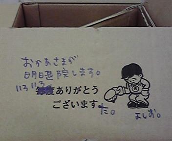 b0059770_19445786.jpg