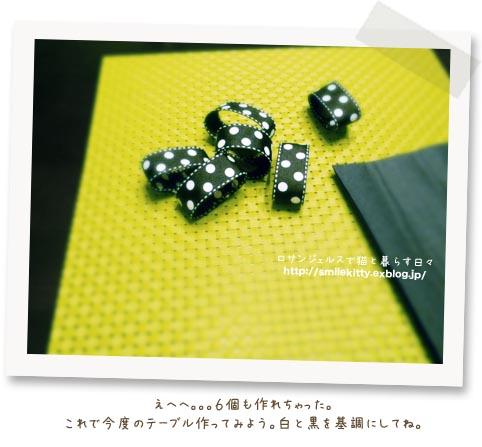 b0203675_1610120.jpg