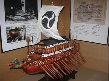 戰國鉄甲船-日本丸_e0040579_21552332.jpg