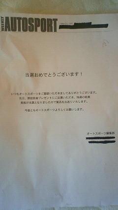 f0097981_16391940.jpg