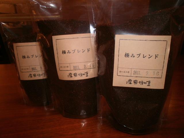 コーヒー_d0174684_19102498.jpg