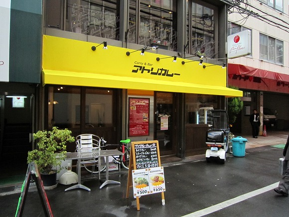 Curry&Bar アトリカレー / とろっとろのオムライスカレー(閉店)_e0209787_13333748.jpg