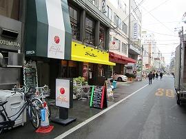 Curry&Bar アトリカレー / とろっとろのオムライスカレー(閉店)_e0209787_1335978.jpg