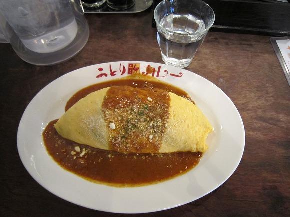 Curry&Bar アトリカレー / とろっとろのオムライスカレー(閉店)_e0209787_1418589.jpg