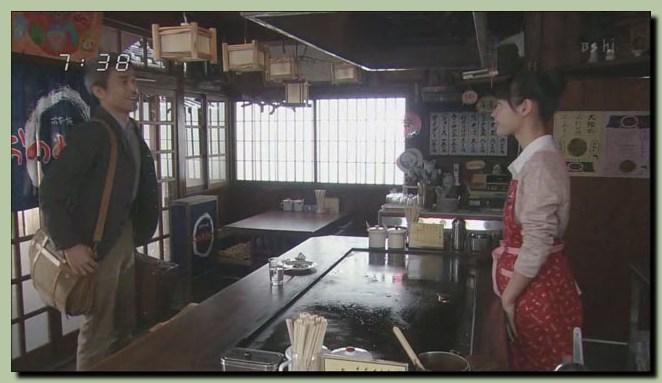 連続テレビ小説「てっぱん」_f0079990_1022895.jpg