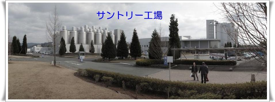 f0059498_2048778.jpg