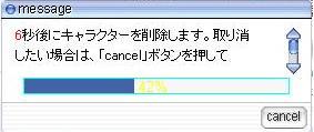b0170903_1485762.jpg
