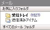 b0170903_1541953.jpg