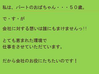 f0070004_16215374.jpg