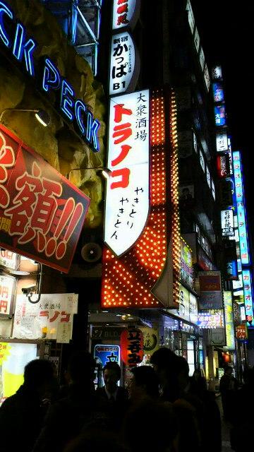 新宿「かっぱ」_a0052916_1050273.jpg