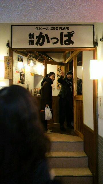 新宿「かっぱ」_a0052916_10505383.jpg