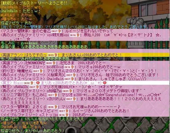 b0183516_2185921.jpg