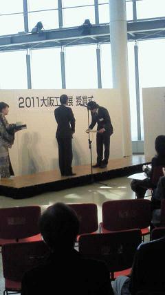 大阪工芸展_e0126218_16552060.jpg