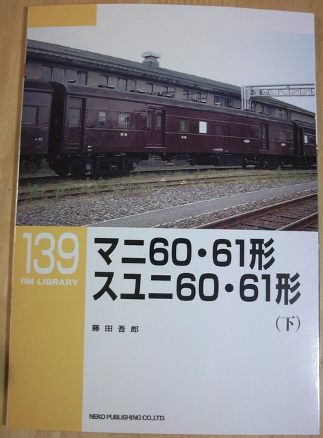 f0203926_236477.jpg