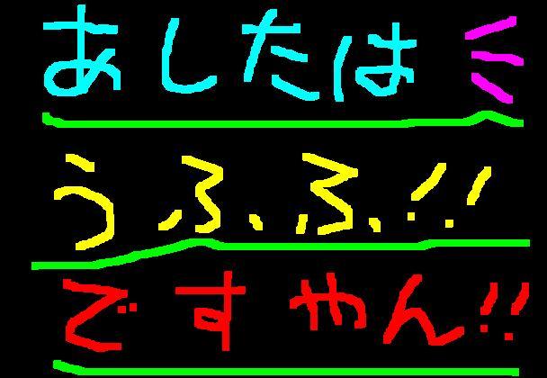 f0056935_12315111.jpg