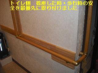 手摺設置工事_f0031037_22111873.jpg