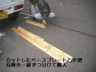 手摺設置工事_f0031037_2274366.jpg