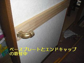 手摺設置工事_f0031037_228528.jpg