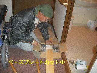 手摺設置工事_f0031037_2285595.jpg