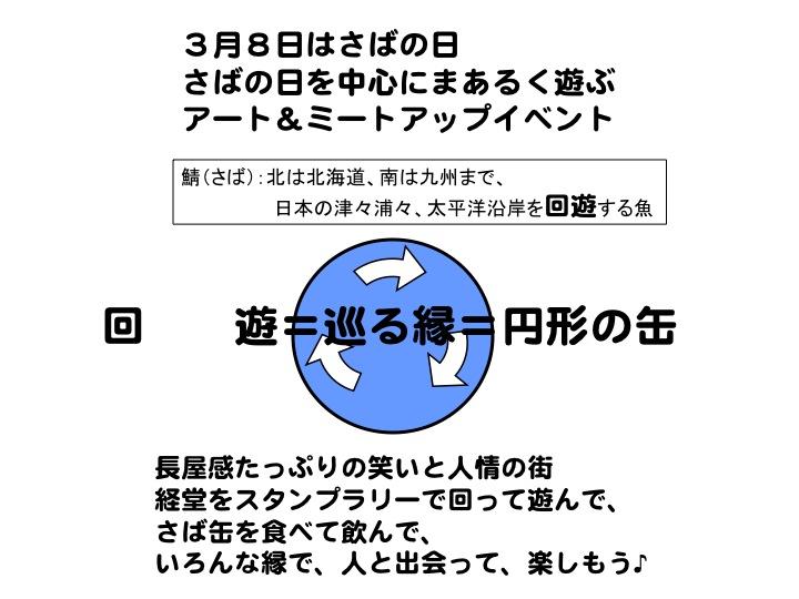 b0185641_16584427.jpg