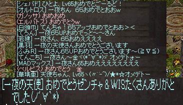 f0140642_255293.jpg