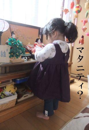 f0185351_11244662.jpg