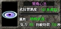 c0107459_139245.jpg