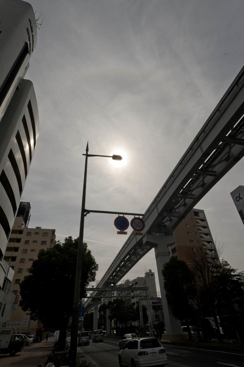 Sun Haro 「日のかさ」が観測されました。_c0028861_1840516.jpg
