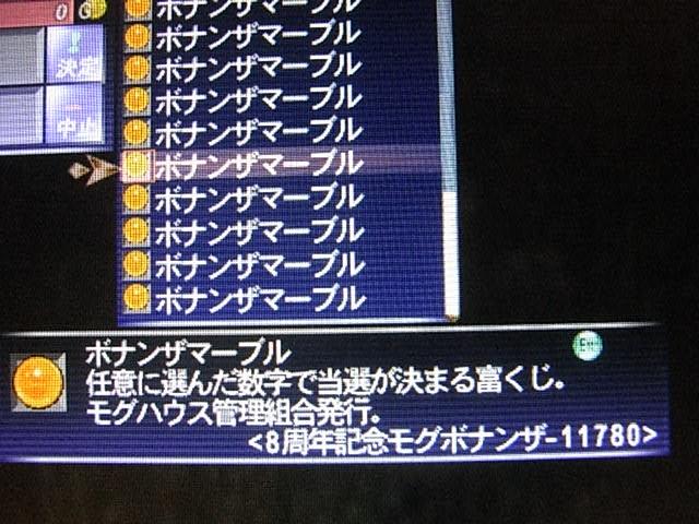 b0044564_19201270.jpg