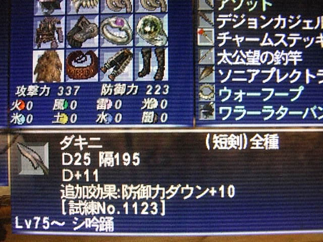 b0044564_198617.jpg