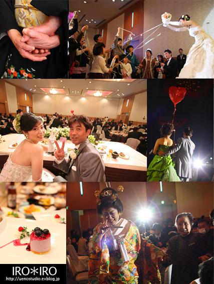 Congratulations for you_e0199585_15535683.jpg