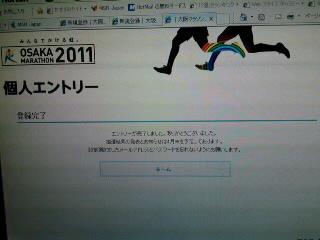 f0199985_13514193.jpg