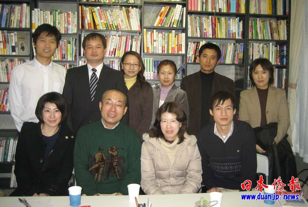 中日ボランティア協会:本日 新宿区で5周年記念シンポ _d0027795_1262035.jpg